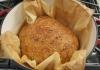 Dutch Oven Bread | Pão na Panela de Ferro